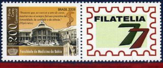 11 - 49 Brazil 2011 - Scholl Medicine Of Bahia,  Education,  Personalized, photo