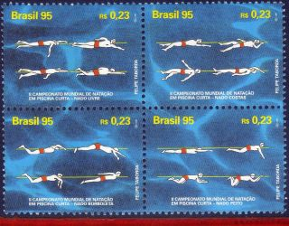 2566 Brazil 1995 - Swimming - Sports - Mi 2679 - 2682, photo