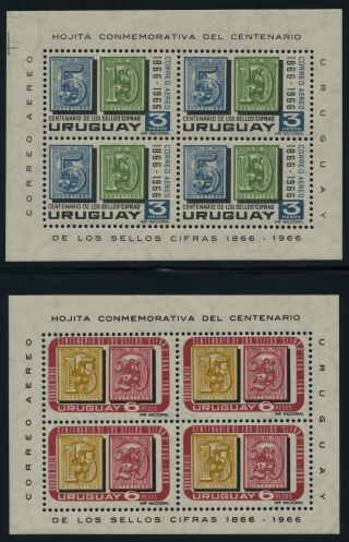Uruguay C309a,  C310a Stamp On Stamp photo