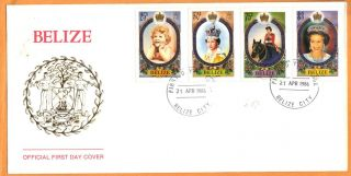 Belize - Fdc - Queen 60th Birthday photo