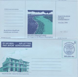 Belize - Aerogramme - Airletter - With Paslow Building photo