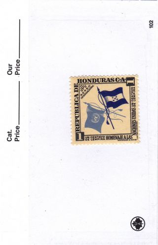 1953 Honduras - Flags Of Un & Honduras Stamp - photo