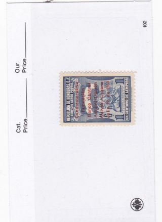 1951 Honduras - Flag & Arms Of Honduras Stamp - photo
