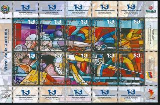 Venezuela 2011 Supreme Court Justice - Stained Glass - Philately photo