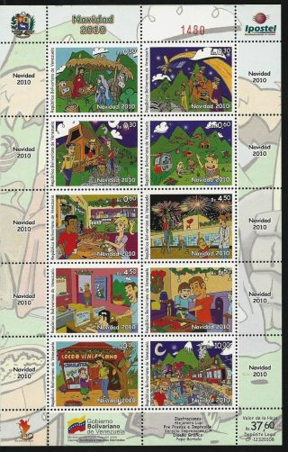 Venezuela 2010 Christmas Navidad - Sheet Of 10 - Philately photo