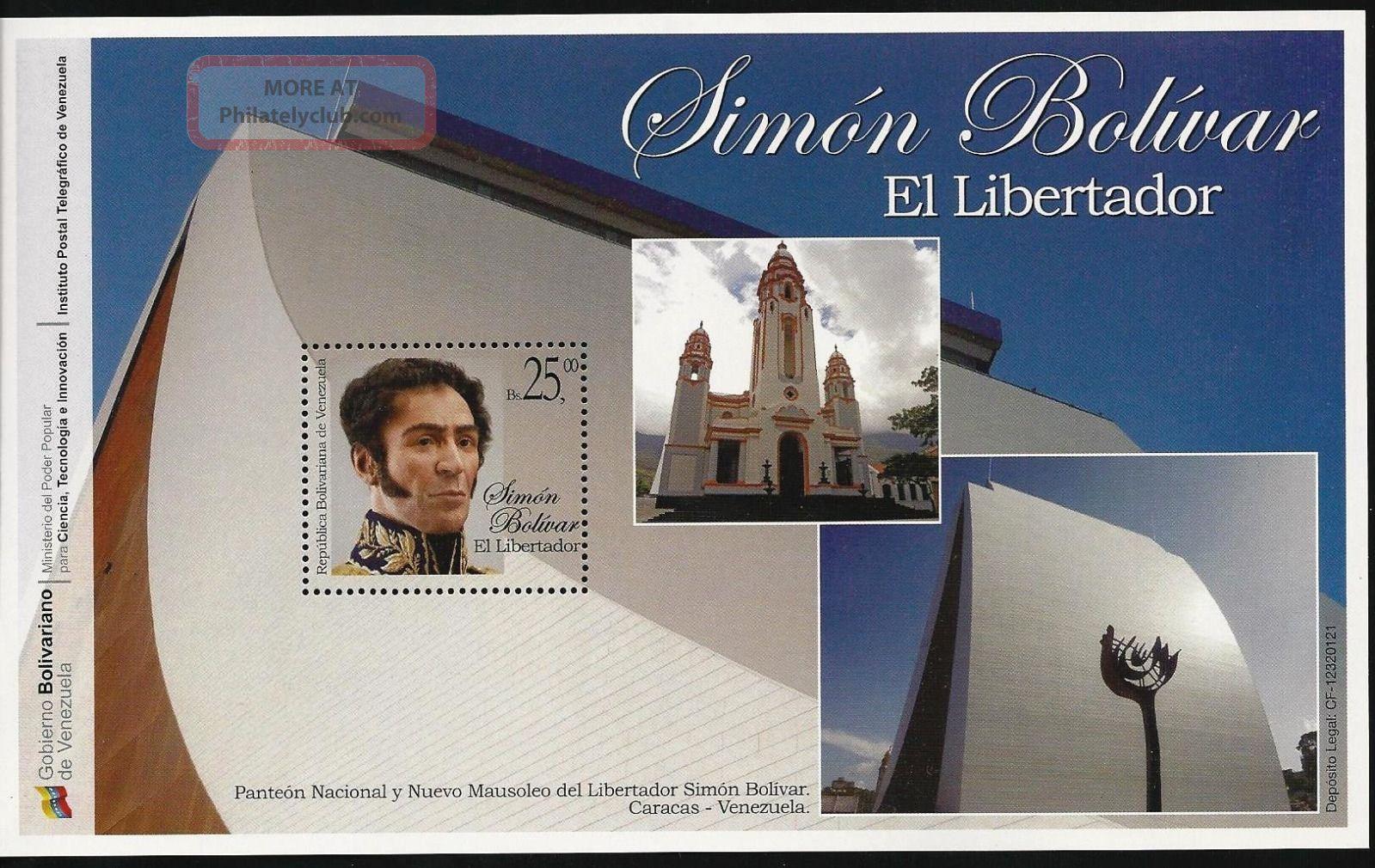 Venezuela 2012 Simon Bolivar - Pantehon And Mausole - Sheet Souvenir Latin America photo