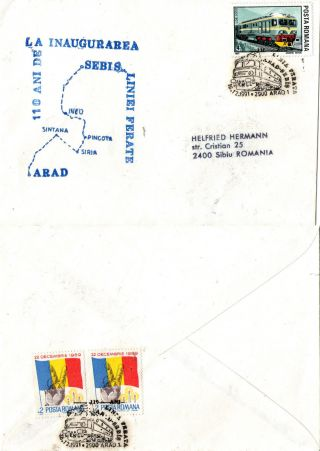 Rumania 1991 Railway Anniversary First Day Cover Shs photo