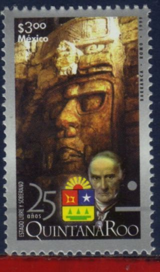 2165 Mexico 1999 - State Of Quintana Roo,  25th Anniv. ,  Archaeology,  Mi 2805 photo