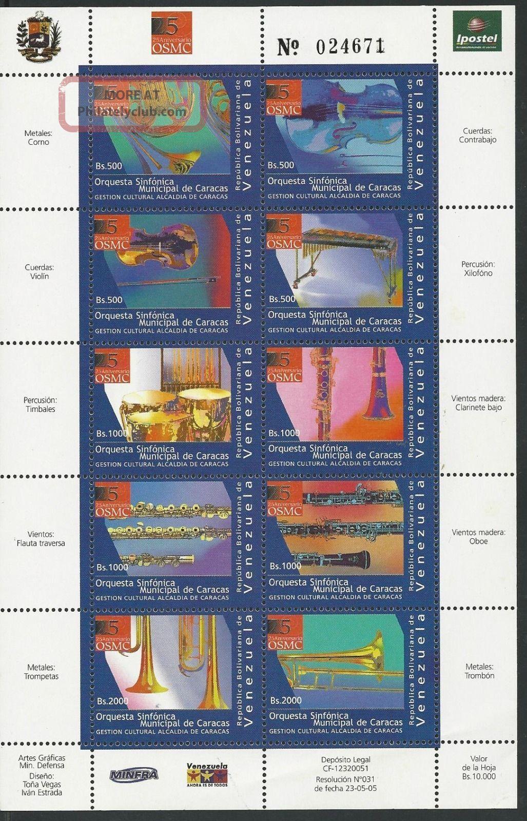 Venezuela 2005 Music Orchestra Instruments - Sheet 10 Latin America photo