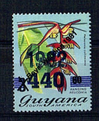 Guyana 1981 Royal Wedding 60c On 3c With 440 Diagonal Overprint photo