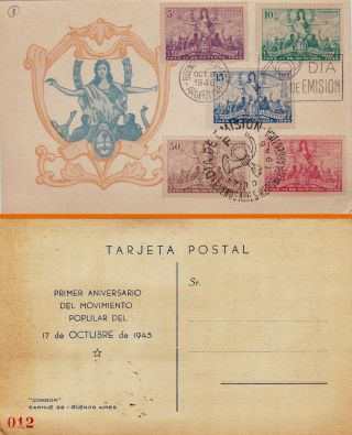 Argentina : Del Movimento Popular Del Octubre 1945,  First Day Postcard (1946) photo