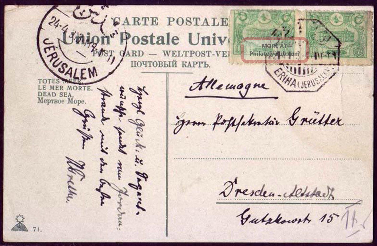 Ottoman Israel Palsetine 1913 Jericho Eriha Error Pc Via Jerusalem; Certificated Middle East photo