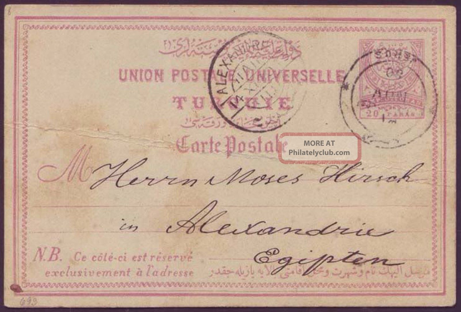 Ottoman Palestine Israel 1890