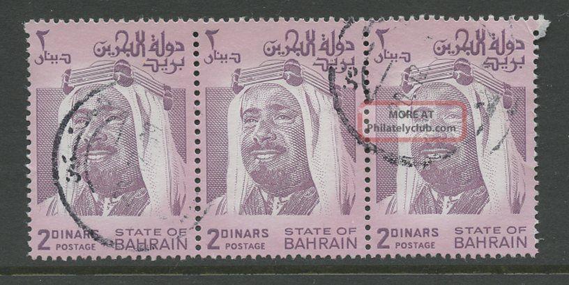 Bahrain 1976 Al Khalifa 2d Sg244a Strip Of 3 Middle East photo