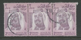 Bahrain 1976 Al Khalifa 2d Sg244a Strip Of 3 photo