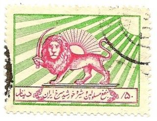Iran Scott Ra1 Postal Tax Stamp,  Iranian Red Cross Lion And Sun Emblem,  1950 photo