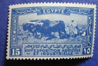 1926 Egypt 15m Scott 110 Michel 99 Cs07083 photo