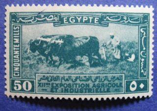 1926 Egypt 50m Scott 111 Michel 100 Cs07084 photo
