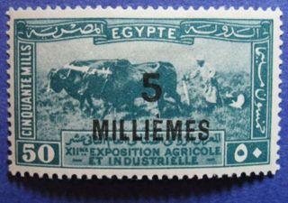 1926 Egypt 5m Scott 115 Michel 105 Cs07093 photo