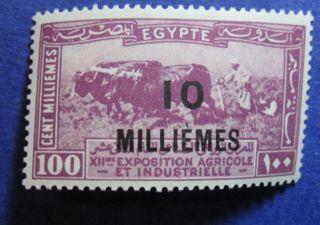 1926 Egypt 10m Scott 116 Michel 106 Cs07095 photo
