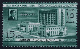 Jordan 368 Arab League Center,  King Hussein photo