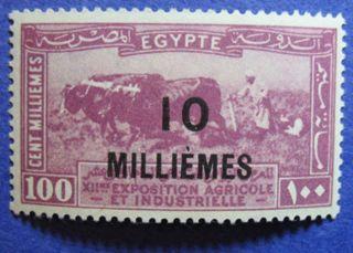 1926 Egypt 10m Scott 116 Michel 106 Cs07097 photo