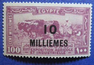 1926 Egypt 10m Scott 116 Michel 106 Cs07098 photo