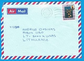Qatar Airmail Cover 1993 Doha To Lithuania - Destination Cover photo