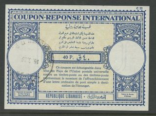 Lebanon Reply Paid Coupon Irc 1966 40p. . .  + photo