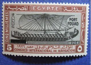 1926 Egypt 5m Scott 121 Michel 112 Cs07111 photo
