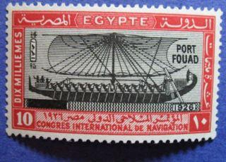 1926 Egypt 10m Scott 122 Michel 113 Cs07112 photo