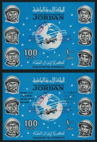 Jordan Mibk 30 - 1 S/s Mh Space Capsule,  Cosmonauts,  O/p photo