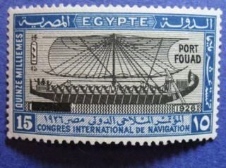 1926 Egypt 15m Scott 123 Michel 114 Cs07113 photo