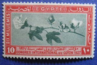 1927 Egypt 10m Scott 126 Michel 117 Cs07114 photo