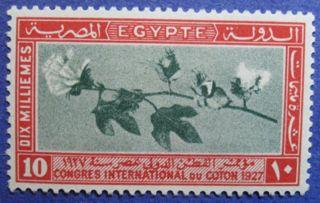 1927 Egypt 10m Scott 126 Michel 117 Cs07116 photo