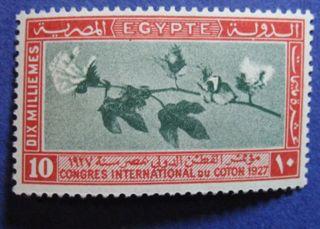 1927 Egypt 10m Scott 126 Michel 117 Cs07117 photo