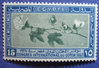 1927 Egypt 15m Scott 127 Michel 118 Cs07119 photo