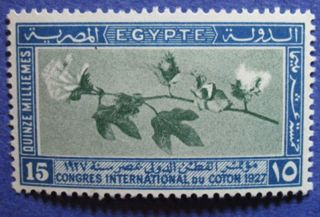 1927 Egypt 15m Scott 127 Michel 118 Cs07121 photo