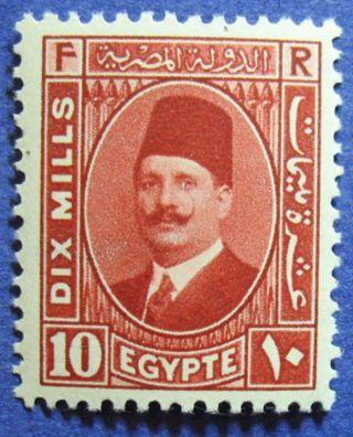 1929 Egypt 10m Scott 136 Michel 127 Nh Cs07134 photo