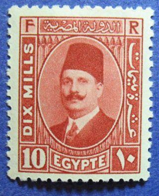 1929 Egypt 10m Scott 136 Michel 127 Cs07137 photo