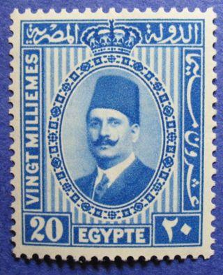 1932 Egypt 20m Scott 143 Michel 131 Cs07163 photo