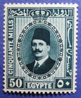 1929 Egypt 50m Scott 145 Michel 133b Cs07169 photo