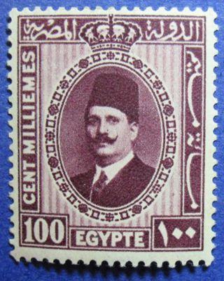 1927 Egypt 100m Scott 146a Michel 134a Cs07176 photo