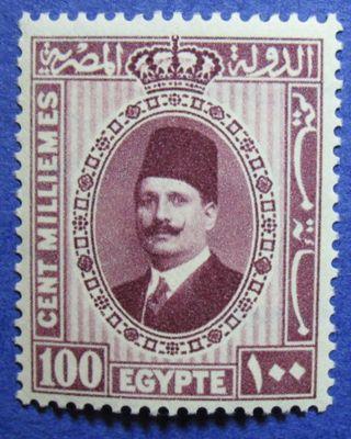 1927 Egypt 100m Scott 146a Michel 134a Cs07177 photo