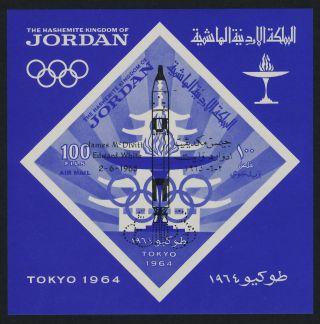 Jordan Mibk 28 Olympics,  O/p Rocket,  James Mcdivitt,  Edward White photo