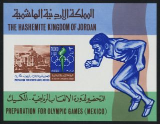 Jordan 538f Olympics,  Sports,  Palace Of Fine Arts photo