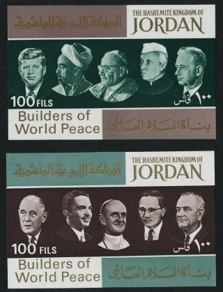 Jordan 534j,  K Kennedy,  Degaulle,  Nehru,  Johnson,  Pope Paul Vi,  Hammarskjold photo