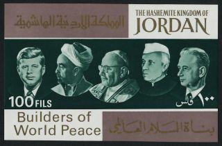 Jordan 534j Kennedy,  Nehru,  Pope John Xxiii,  Hammarskjold photo