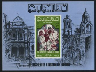 Jordan 531n Art,  Religion,  Architecture,  Stations Of The Cross photo