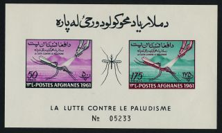 Afghanistan 519a Imperf Campagin Against Malaria,  Insects,  Medicine photo